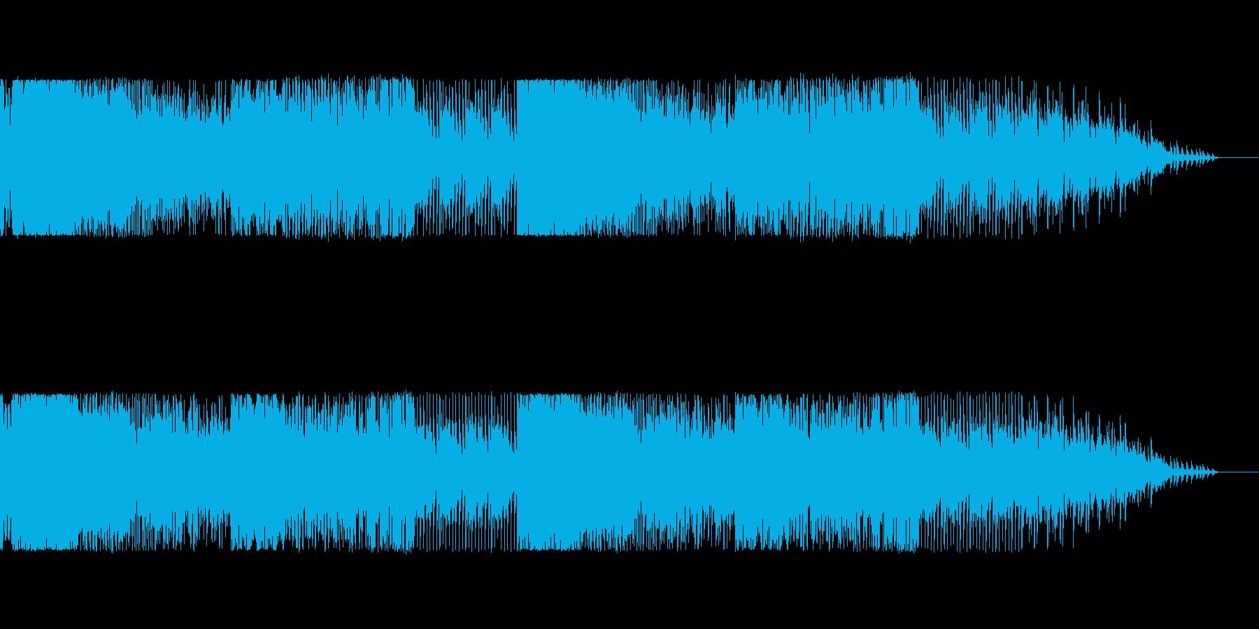 楽しい曲の再生済みの波形