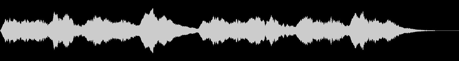 不気味で仄悲しい音響の未再生の波形