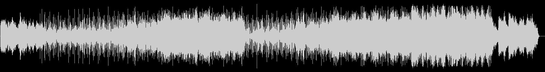 ノスタルジックバイオリンのフリーソウルの未再生の波形
