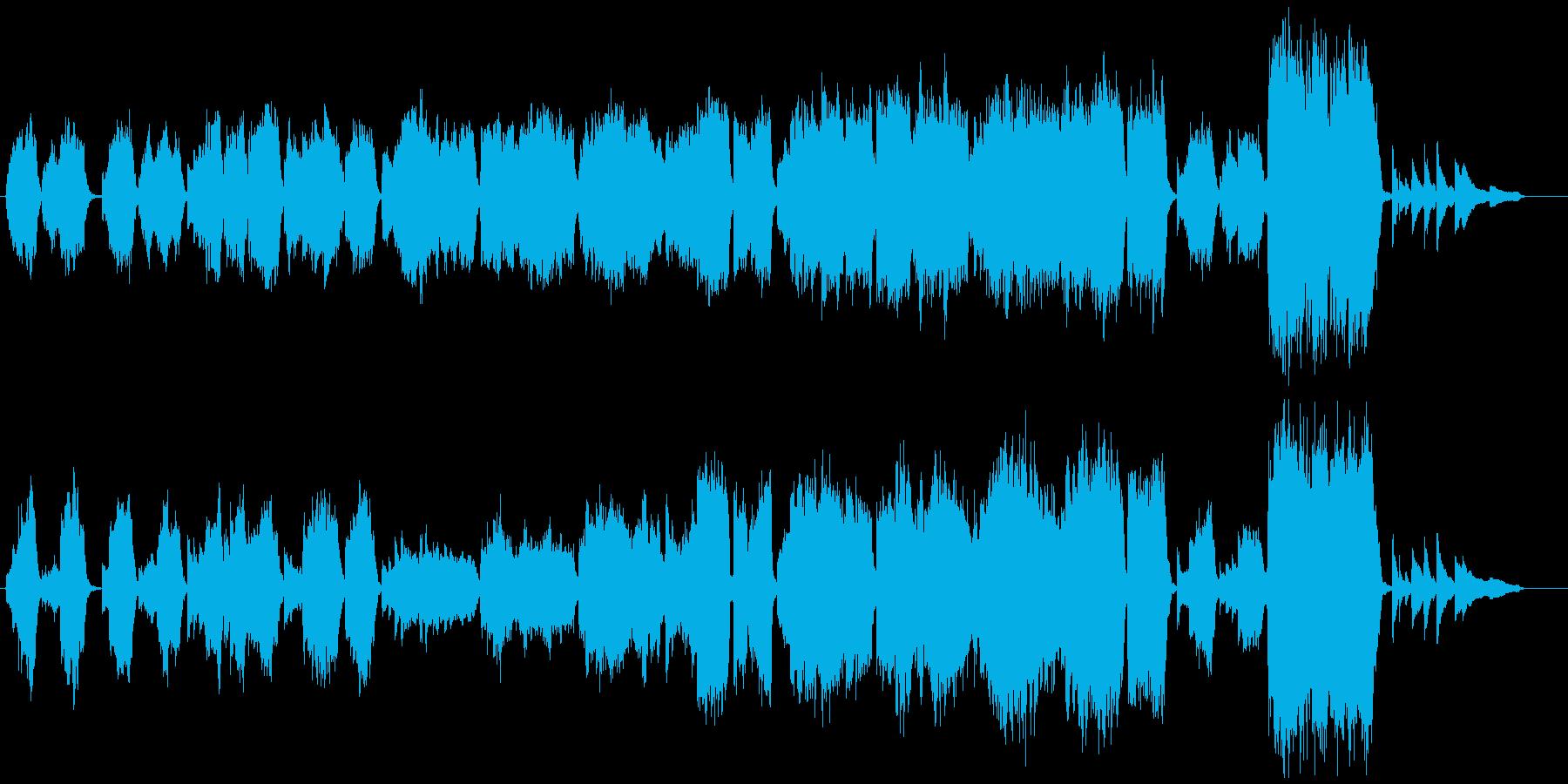 エンディング、感動的なオーケストラ楽曲の再生済みの波形
