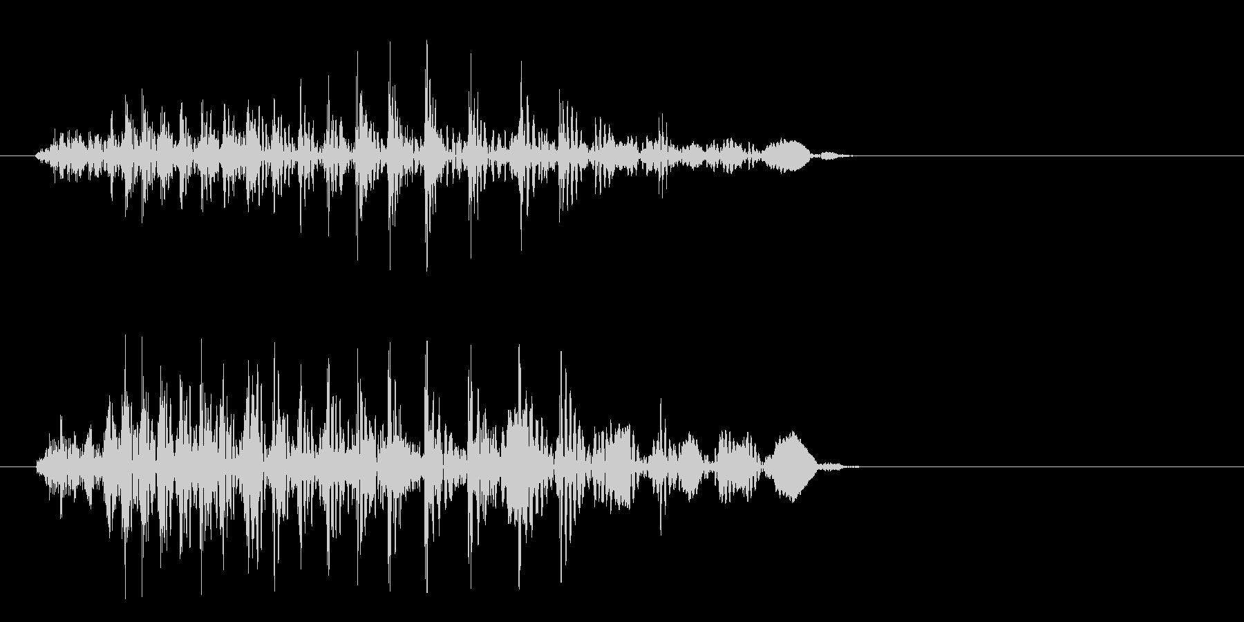 ちゃわ(宇宙人の発声)の未再生の波形