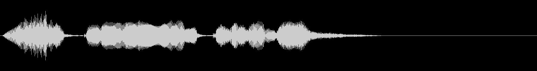 オープン予定です。(effect)の未再生の波形