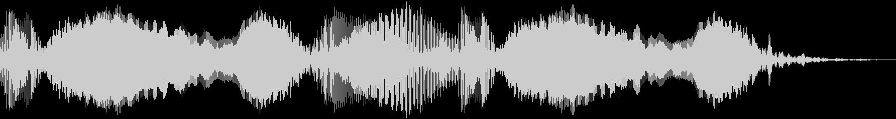 サイレンの音の未再生の波形