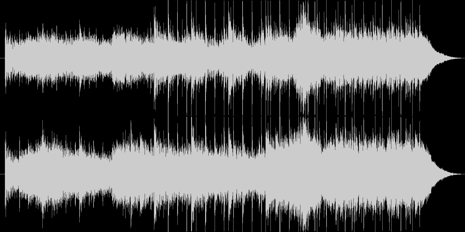 メロディック、インストゥルメンタル...の未再生の波形