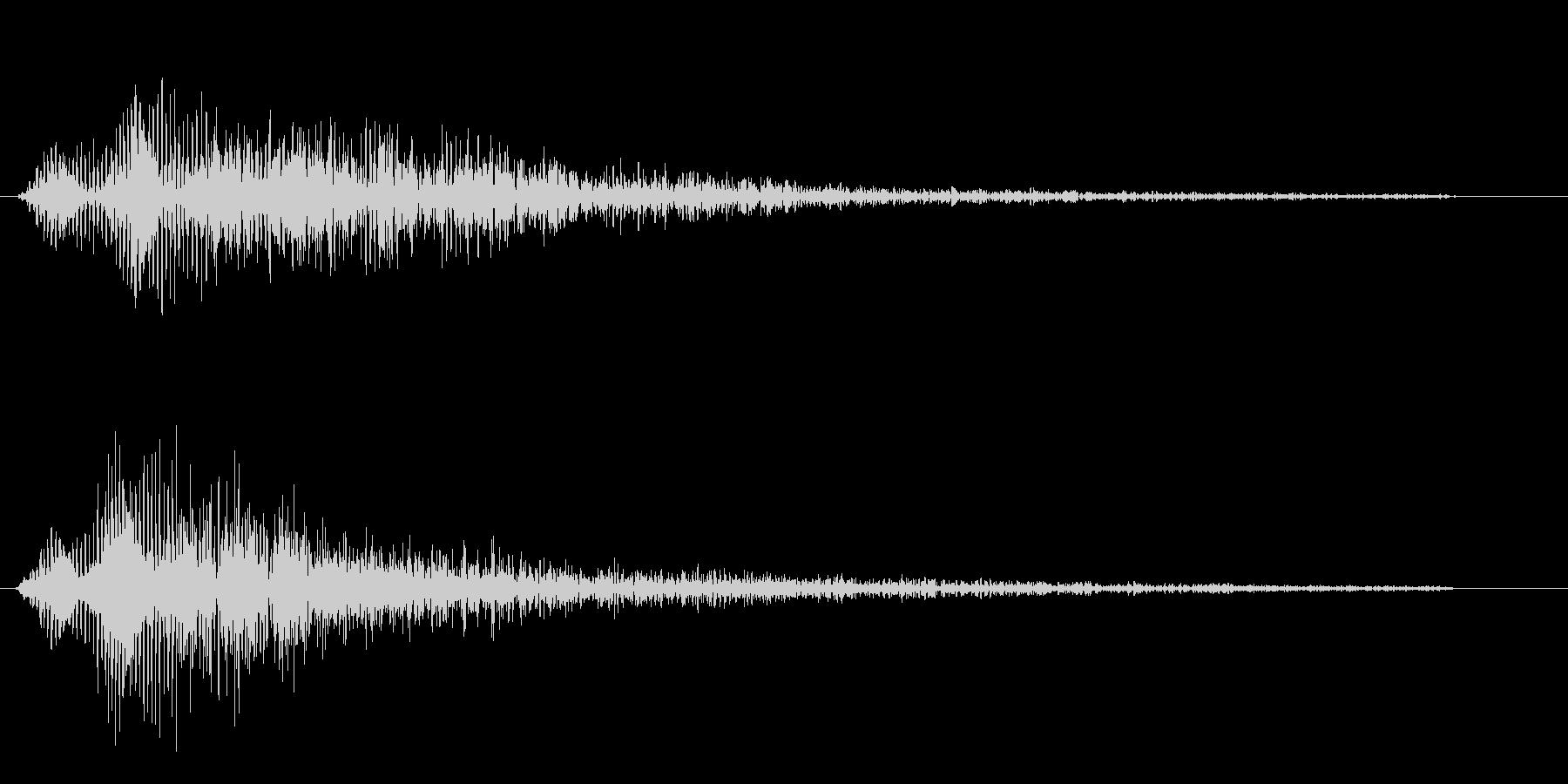 デュルルーン(ブレーキのかかった様な音)の未再生の波形