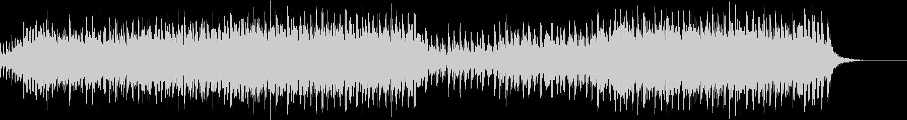 明るくダンザブルなラテンサンバサウンドの未再生の波形