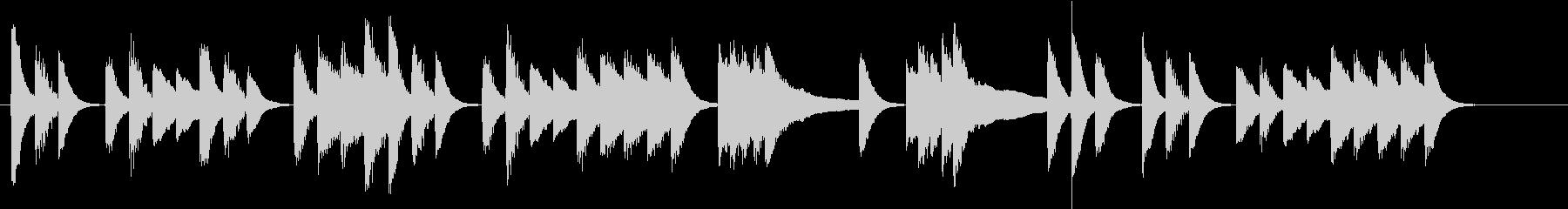 へんてこりんメロディの軽快ピアノジングルの未再生の波形