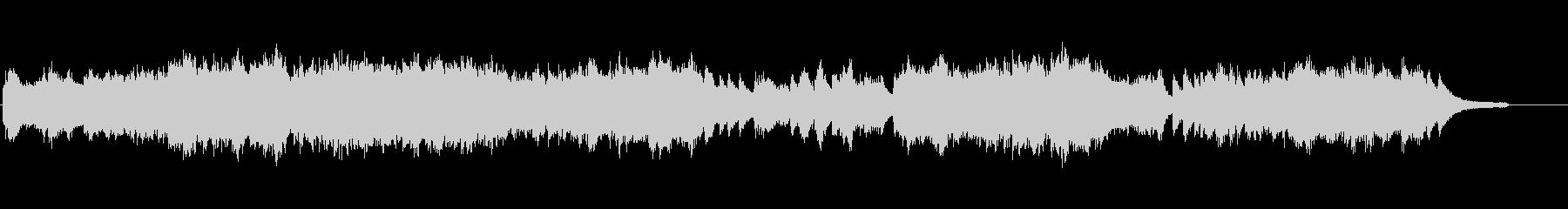 激しく情熱的な現代的なピアノ楽曲の未再生の波形