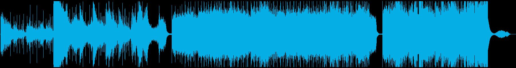 アジアン調の雄大なバラードの再生済みの波形