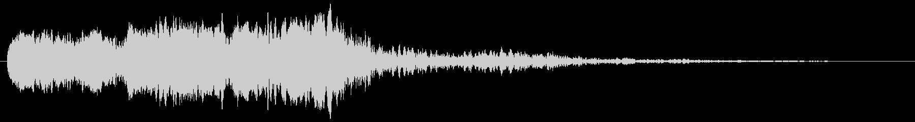 死界の叫び声・恐怖サウンド・危険な音源の未再生の波形