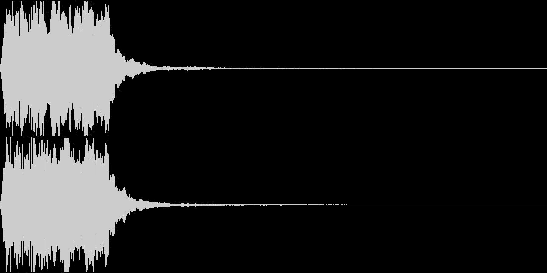 ラッパ ファンファーレ 定番 5の未再生の波形
