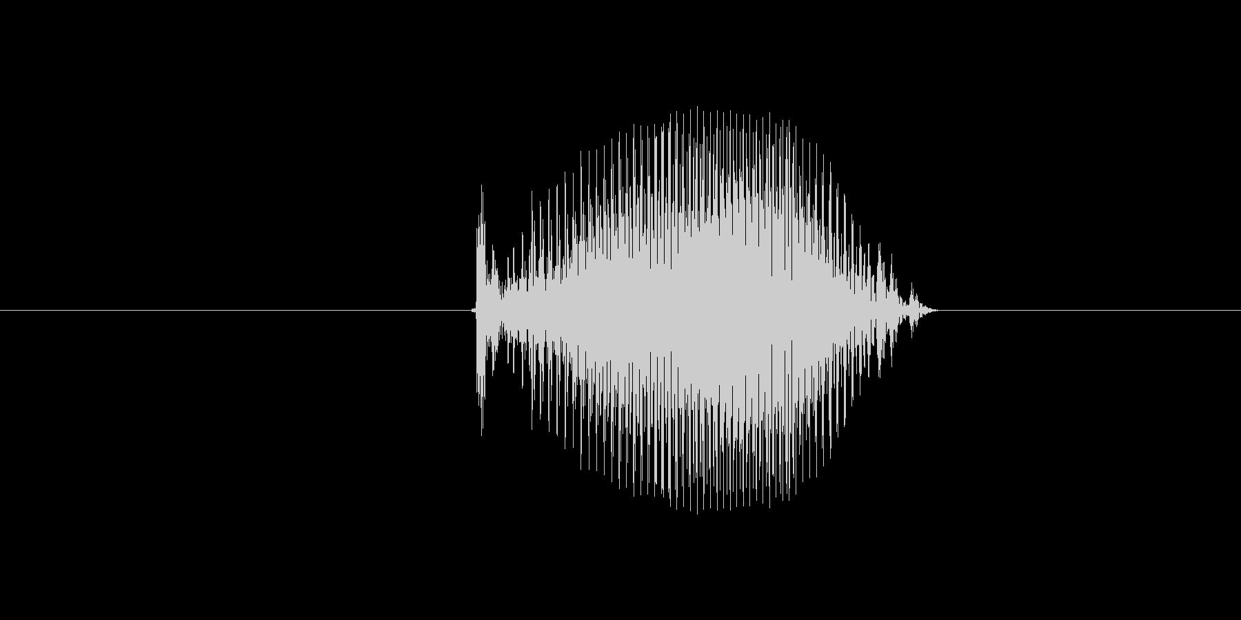 5(数字、女の子)の未再生の波形