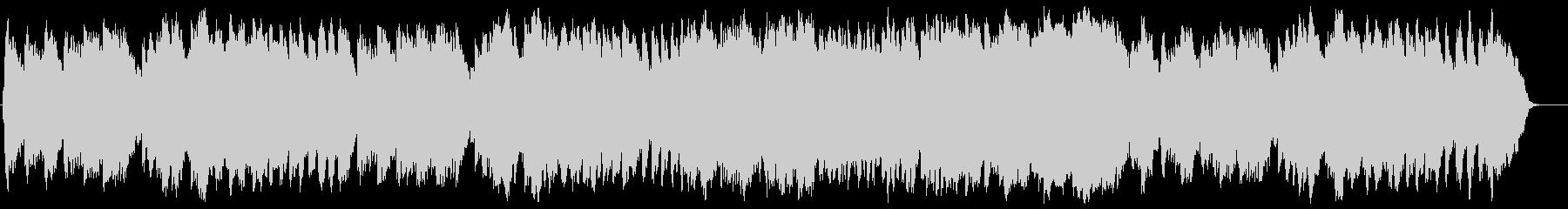 Figaro's Marriage (Mozart)'s unreproduced waveform