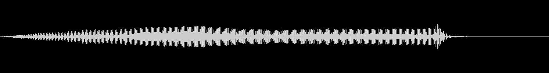 猫鳴き声の未再生の波形