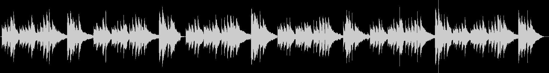 ハッピーバースデートゥーユー アコギ演奏の未再生の波形