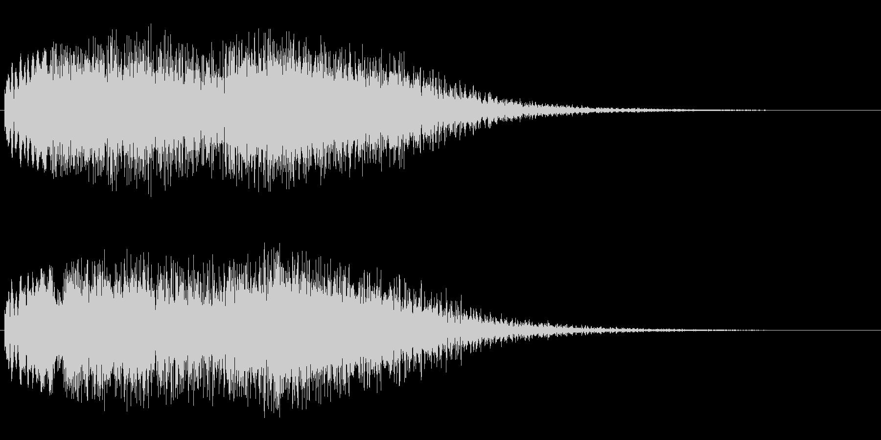 キラリラキュン(下降から上昇するベル音)の未再生の波形