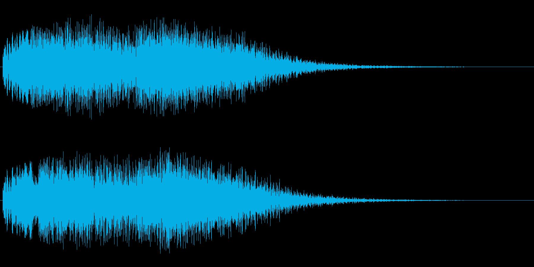 キラリラキュン(下降から上昇するベル音)の再生済みの波形