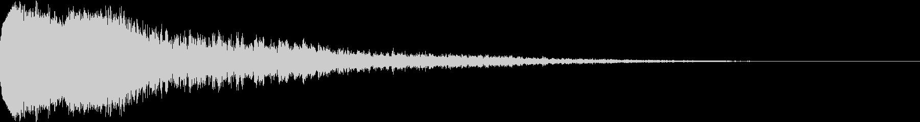 ピコン ピコ チャリン キュイン 4の未再生の波形