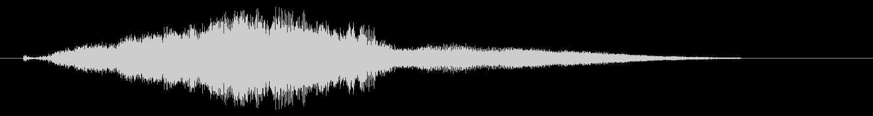ドラッグボート;スタート/バイ、C...の未再生の波形