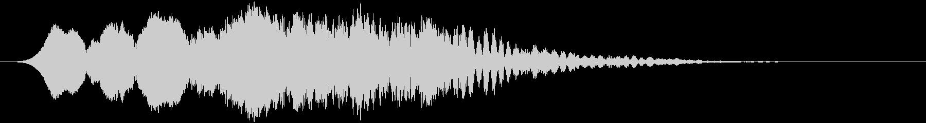 【ダーク・ホラー】ゴワンッッッッ・・・の未再生の波形