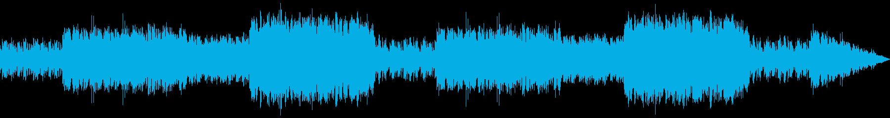 壮大で物静かな雰囲気のBGMの再生済みの波形