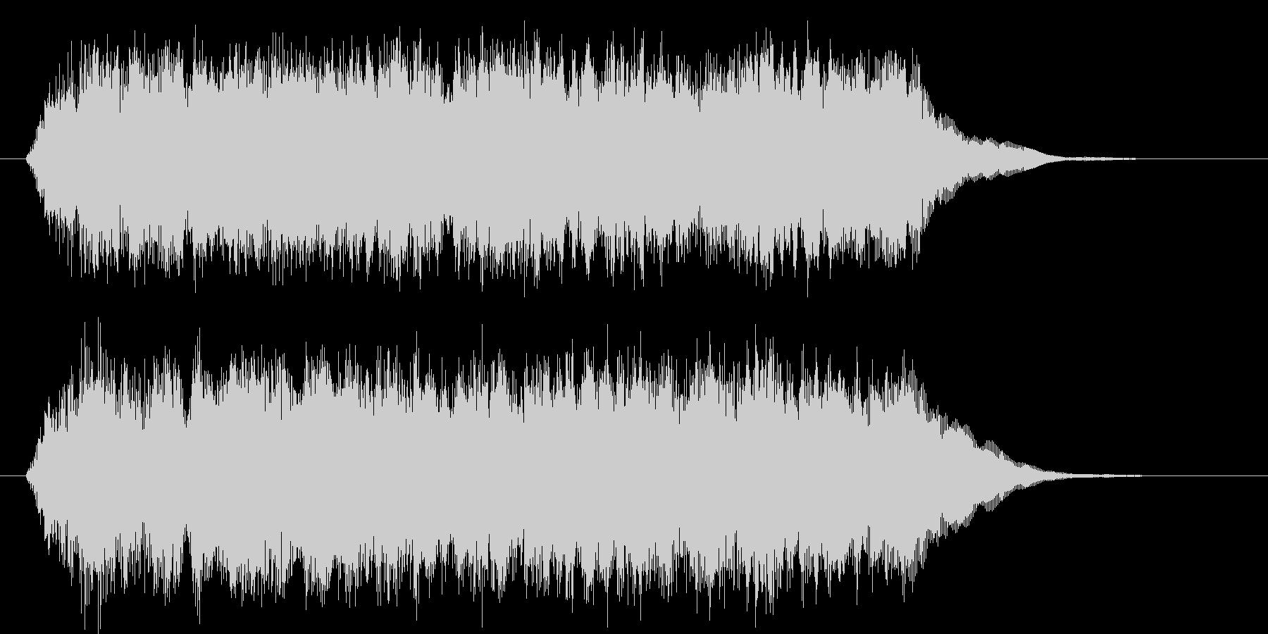 壮大でありトランペットが印象的なBGMの未再生の波形