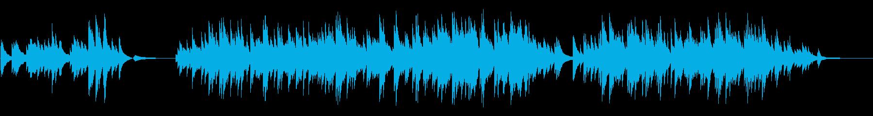 安堵する宝珠のピアノの再生済みの波形