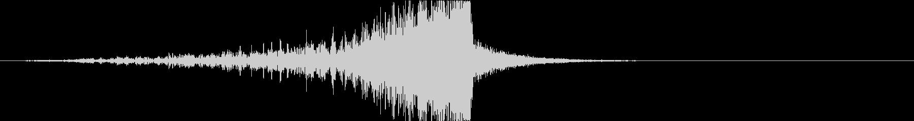 ドラマティックなリバース音39-01の未再生の波形