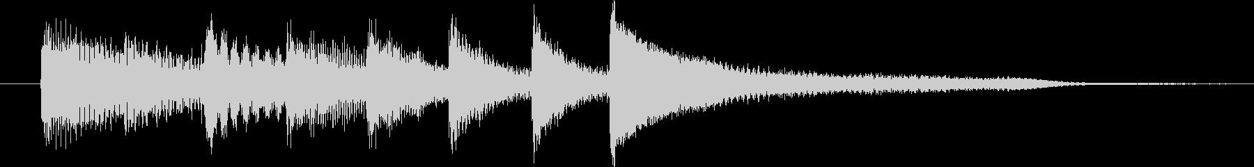 ピアノ転回音2の未再生の波形