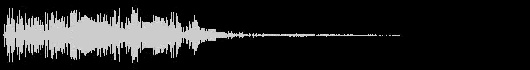ブヨンヨン・・。はね返る・揺れる音(低)の未再生の波形