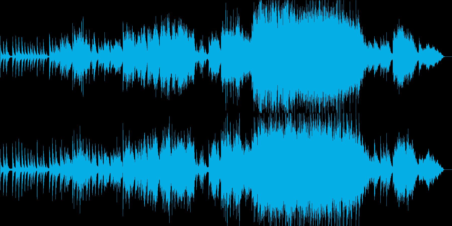 企業VP5 24bit44kHzVerの再生済みの波形