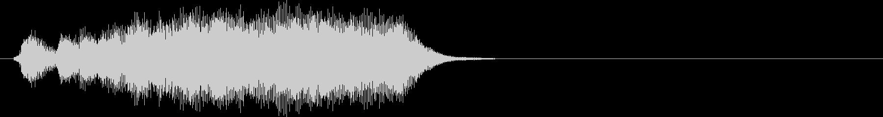 汎用05 パンパカパーン(Short)の未再生の波形