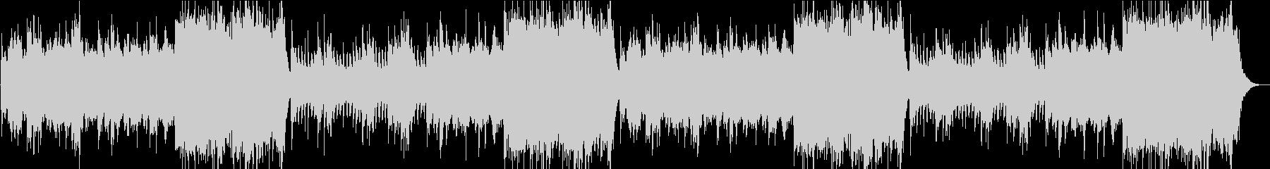 Ombra mai fu music box orchestra's unreproduced waveform