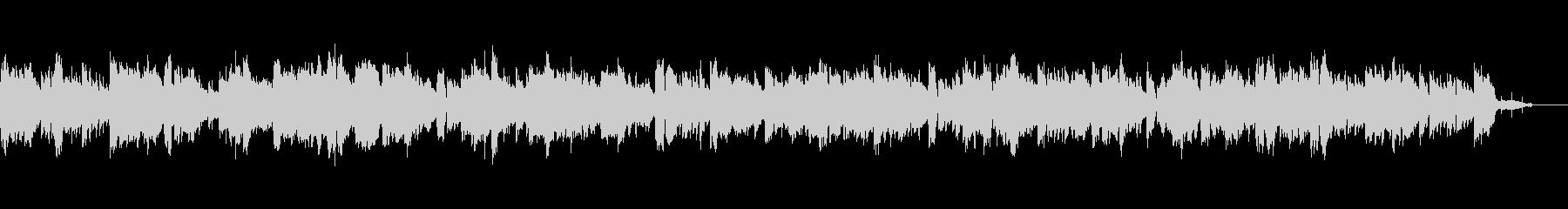 クールなボーカリゼーションのボサノヴァの未再生の波形