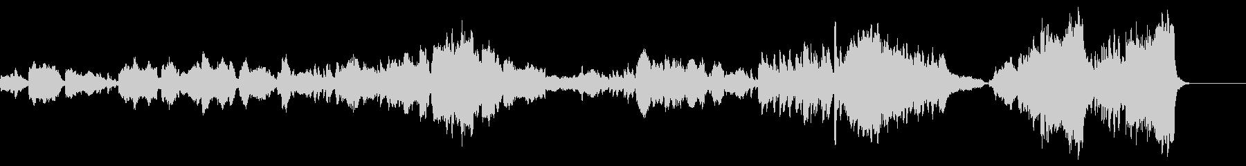 【生演奏】壮大,感動トロンボーンとピアノの未再生の波形