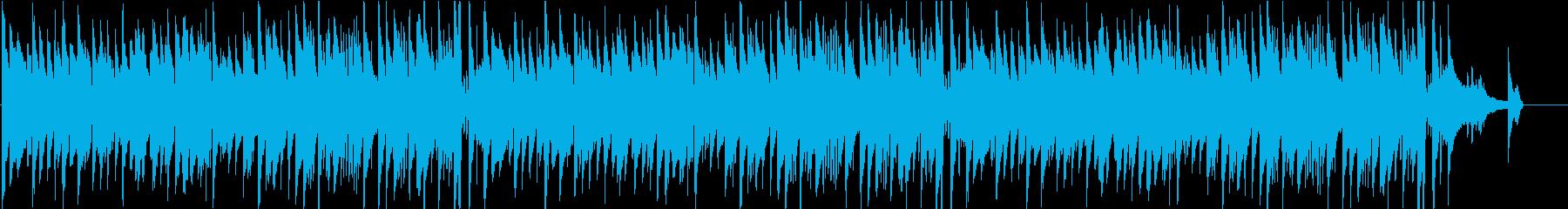 大人の時間を演出するスロースウィングの再生済みの波形