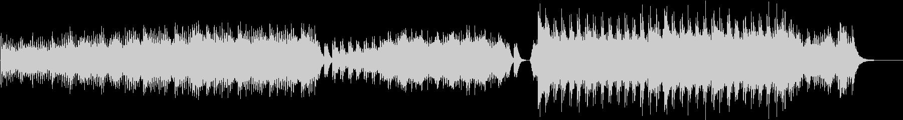 のどかな平原をイメージしたBGMの未再生の波形