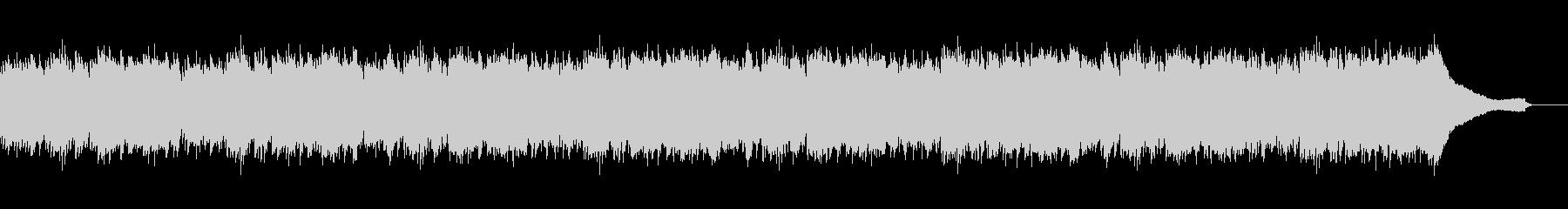 企業VP映像、129オーケストラ、爽快bの未再生の波形