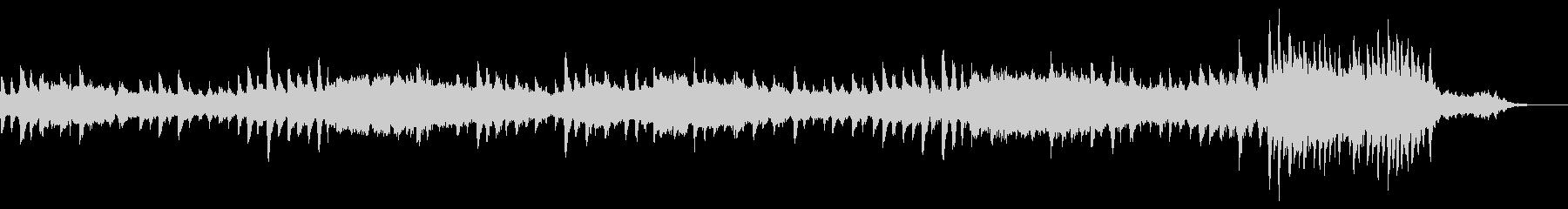ピアノとシンセを使用したアンビエントの未再生の波形