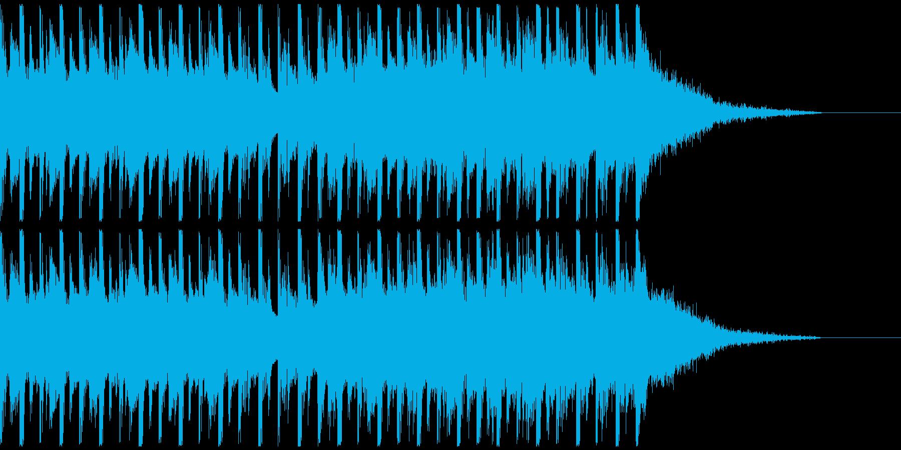 オシャレ・戦闘・スリリングEDM、⑨の再生済みの波形