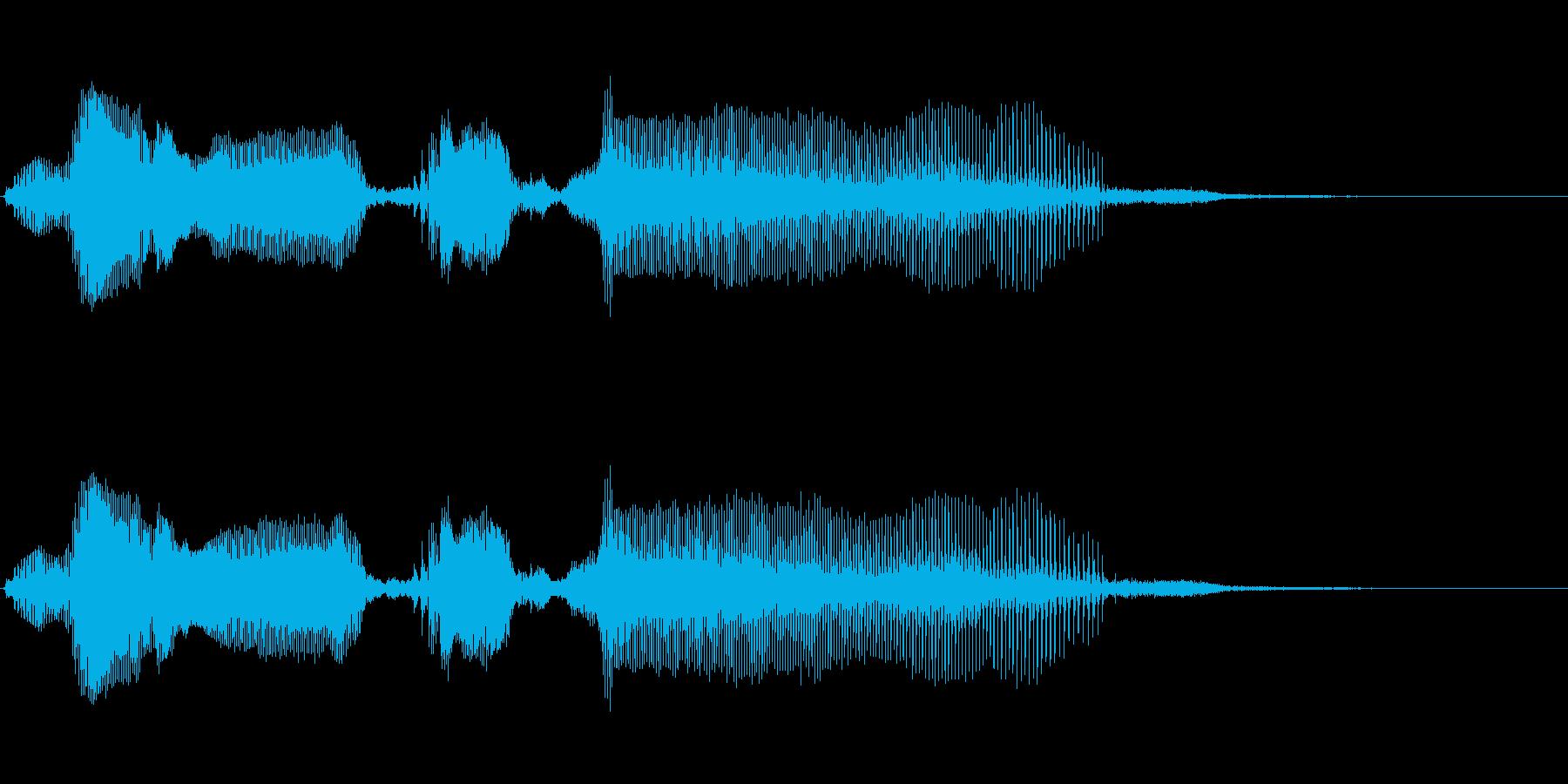 「メリークリスマス」の再生済みの波形