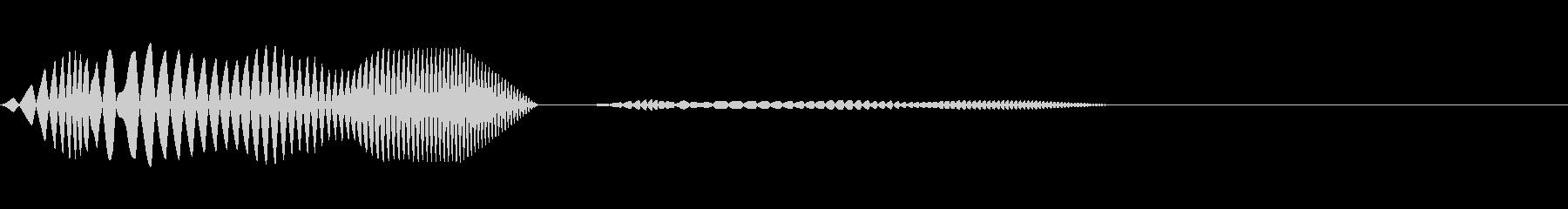 タッチ音などに使えるポワッという水泡の…の未再生の波形