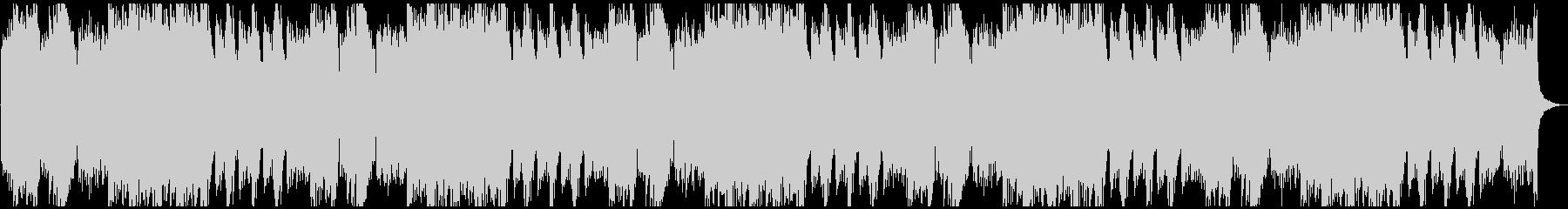 ハイテンポでシリアスな超絶技巧ピアノソロの未再生の波形