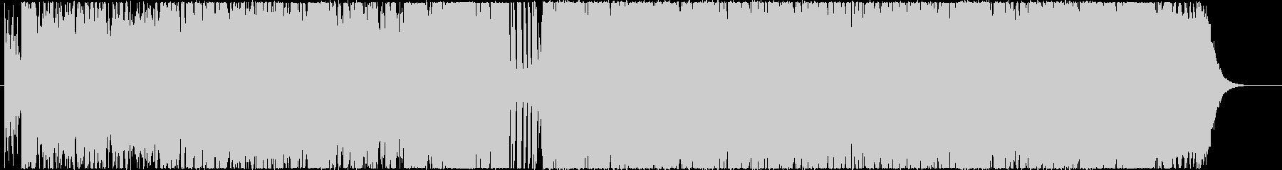 躍動的なアクションサスペンスの未再生の波形