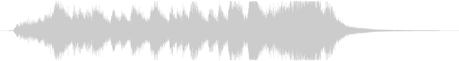Luxurious fanfare which is most suitable at the time of appearance!'s unreproduced waveform