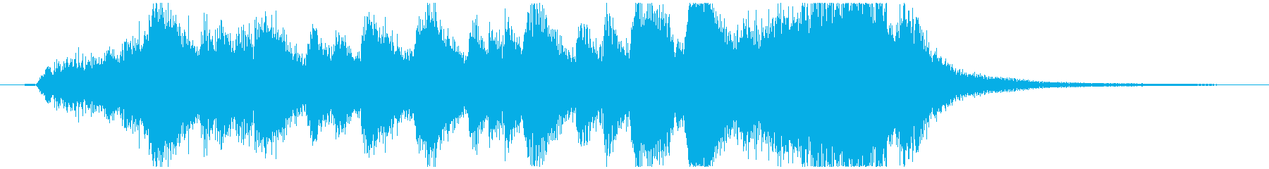 Luxurious fanfare which is most suitable at the time of appearance!'s reproduced waveform