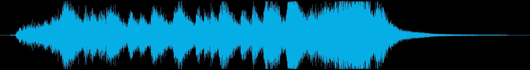 登場時に最適な豪華なファンファーレ!の再生済みの波形