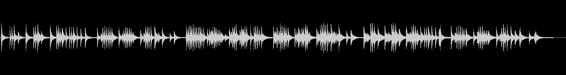シンプルなヒーリング系ピアノソロの未再生の波形