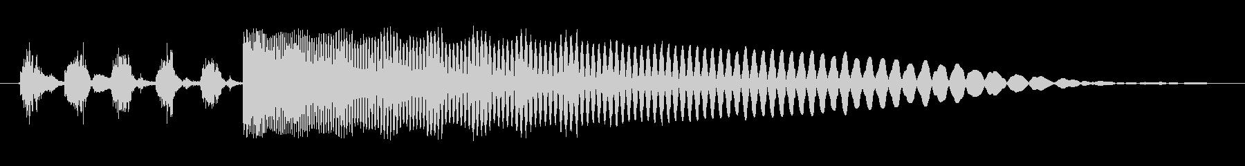 エレクトロニック エレクトロ ドキ...の未再生の波形