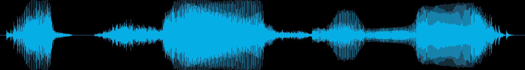 ごちそうさま!の再生済みの波形